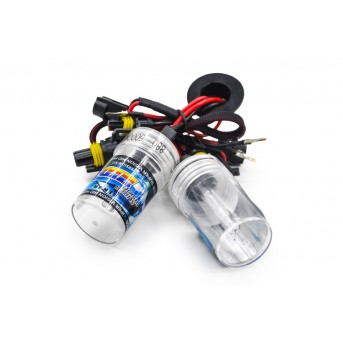 1pair Xenon HID Replacement Bulbs Headlights Car Lamp 35W 12V 880/881 of quality