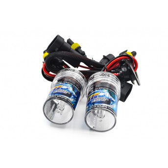 1pair Xenon HID Replacement Bulbs Headlights Car Lamp 35W 12V 9006 high quality